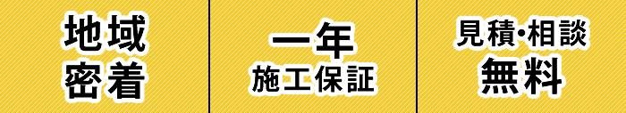 ハチ駆除関西全域20%OFF 980円~