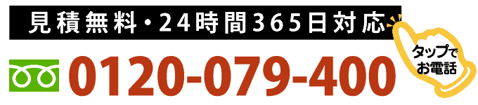 0120079400
